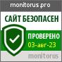 Monitorus.PRO. Мониторинг сайтов и серверов.